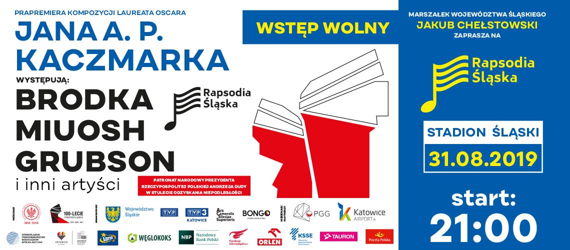 Stadion Śląski – Rapsodia Śląska.
